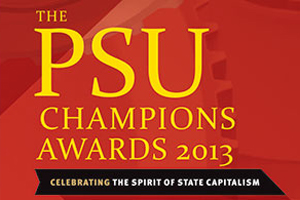 PSU Awards 2013