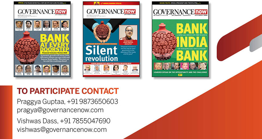 Governance Now BFSI Supplement